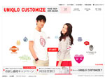 UNIQLO CUSTOMIZE