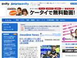 Sports@nifty WEBデザイン