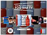 Shiseido uno FOG BAR TV!