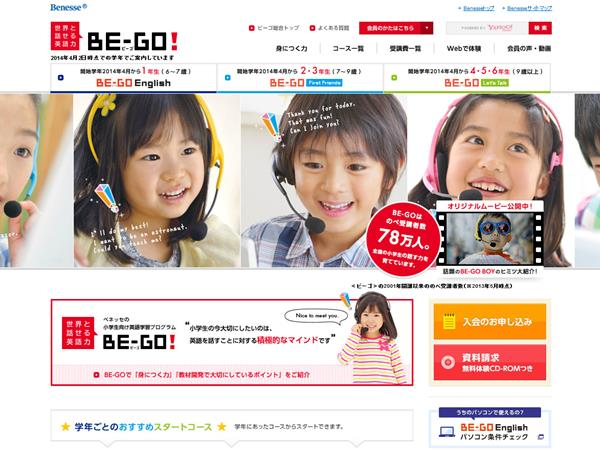 BE-GO