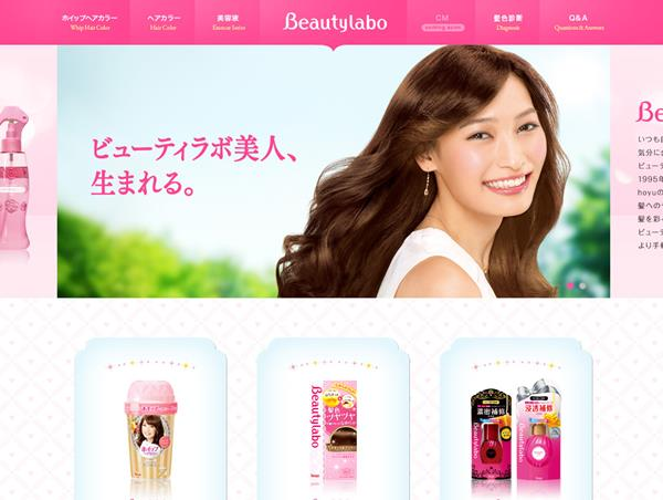 Beautylabo