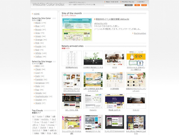 WebSite Color Index