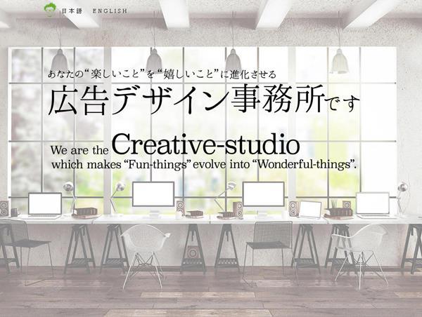 デザイン会社,広告制作