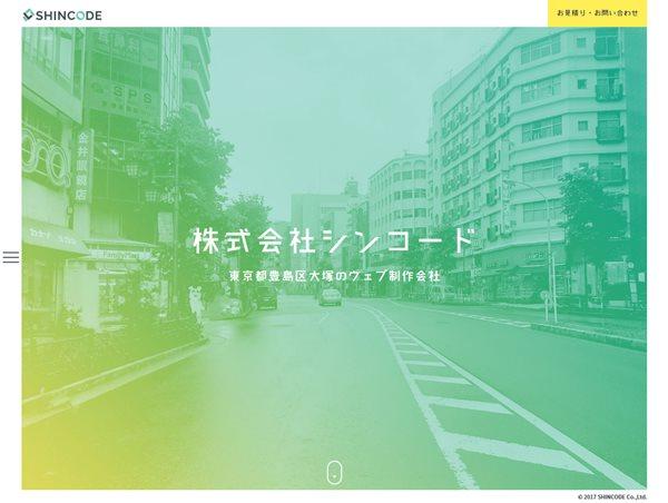 インペリアル・タバコ・ジャパン株式会社